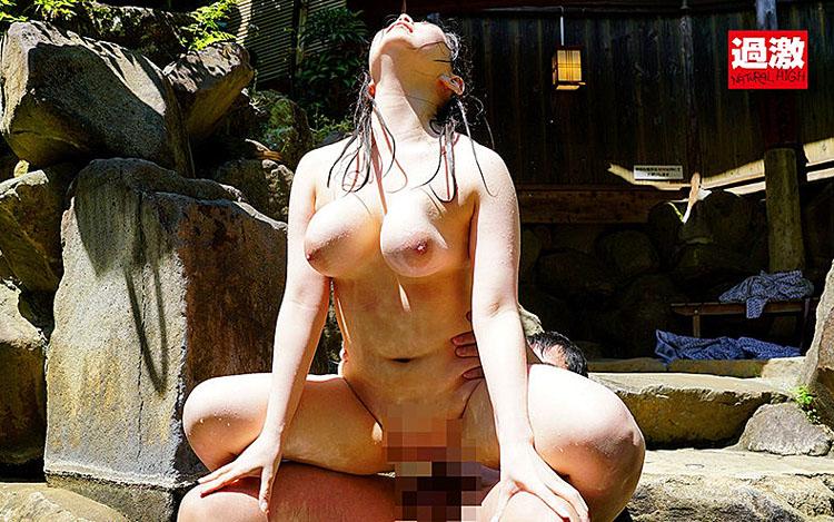 混浴温泉で乳首をしつこく刺激する乳吸い責めに欲情した女は湯しぶきが立つハードピストンの快感で中出しを拒めない6 総勢20人総集編付き2枚組 豪華版 2